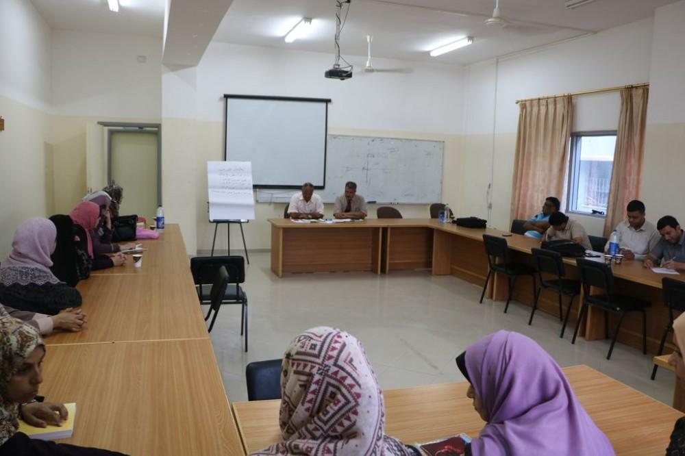 تعليم الوسطى يعقد اجتماعاً موسعاً مع معلمي مبحث العلوم الحياتية