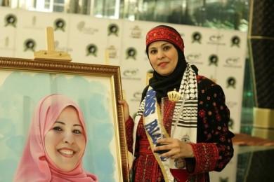 """""""التعليم """"فوز المعلمة هنادي أبو رمضان بلقب ملكة المسؤولية الاجتماعية"""