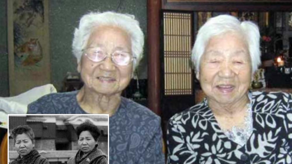 شقيقتان يابانيتان تدخلان موسوعة