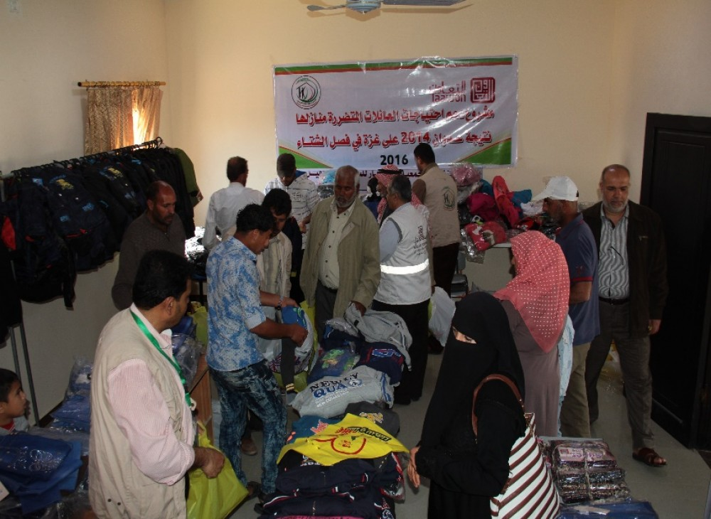 مشروع دعم احتياجات العائلات المتضررة جراء عدوان 2014