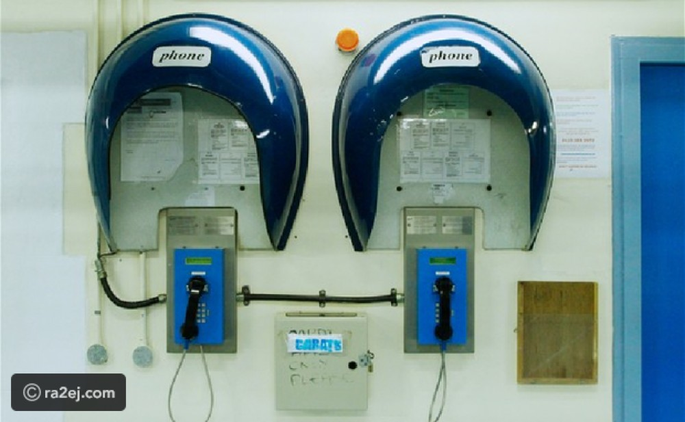 سجن في بريطانيا يتيح للسجناء هواتف أرضية للحديث عن أحزانهم