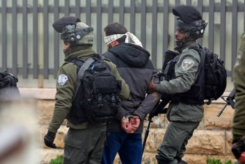 الاحتلال يعتقل 4 مواطنين بينهم طفلين من الضفة