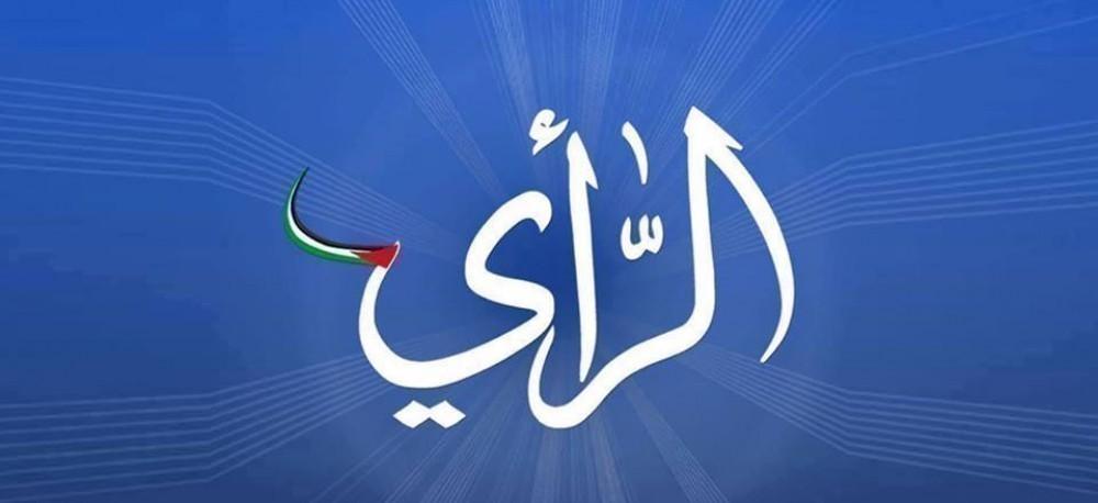 شعار النشرة