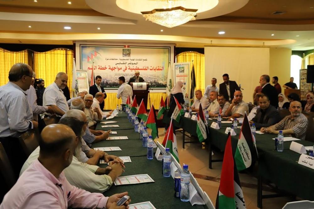 مديرية تعليم غرب غزة تشارك في المؤتمر النقابي في مواجهة خطة الضم