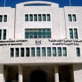 مقر وزارة التربية والتعليم بغزة