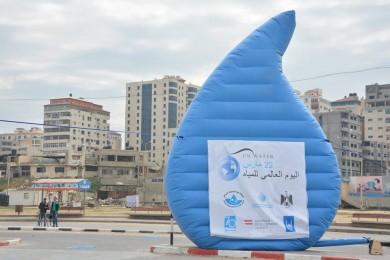 سلطة جودة البيئة تحتفل باليوم العالمي للمياه