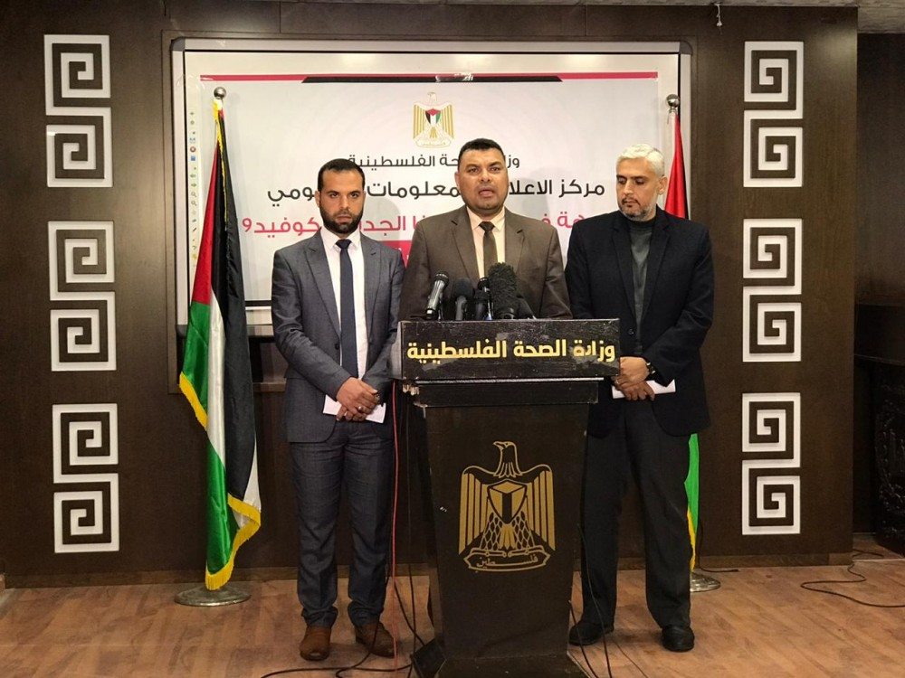 وزارات غزة على الندهة في مواجهة فايروس كورونا