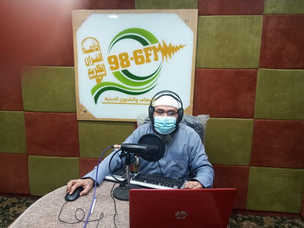 استديو إذاعة القرآن الكريم في غزة