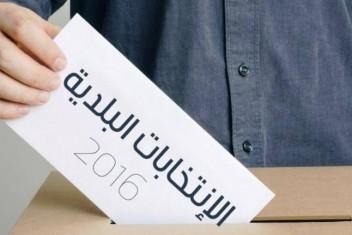 68% من الفلسطينيين يعارضون قرار وقف الانتخابات