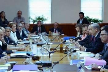 """""""الكابينت"""" يعقد اجتماعًا برئاسة نتنياهو لبحث عملية رام الله"""