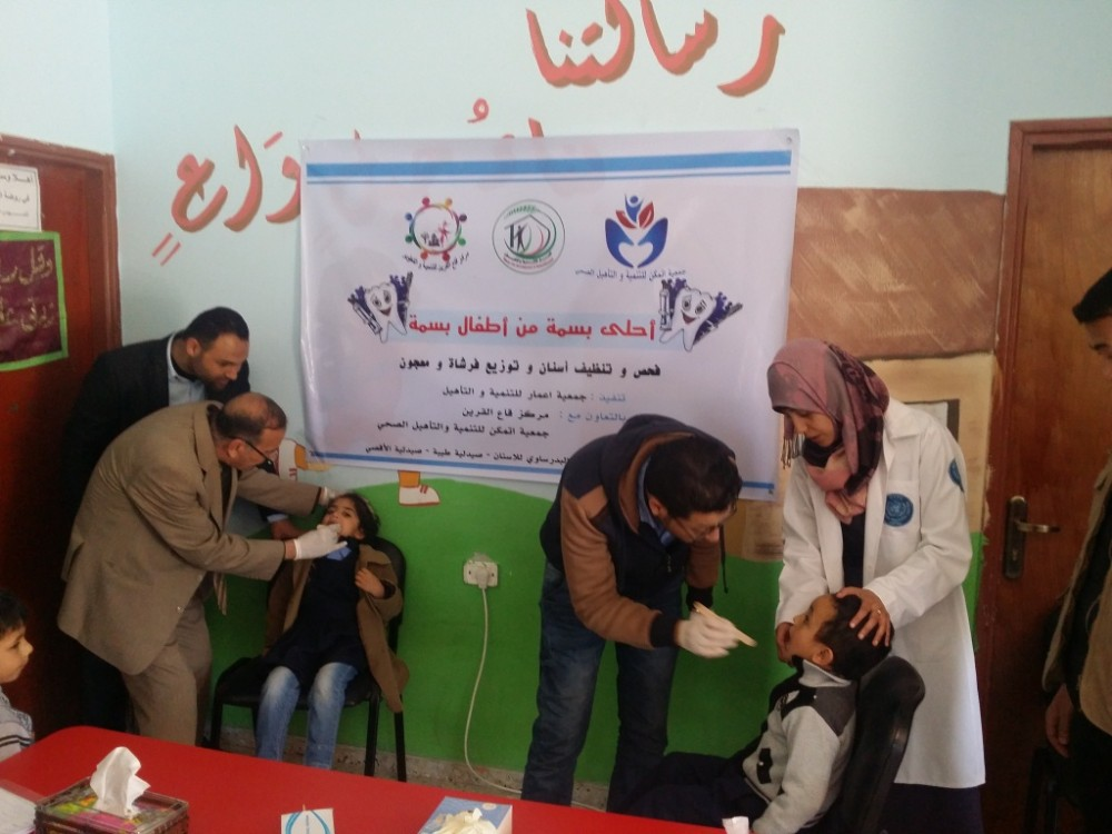 حملة لنشر ثقافة نظافة الفم و الأسنان بين اوساط أطفال منطقة قاع القرين