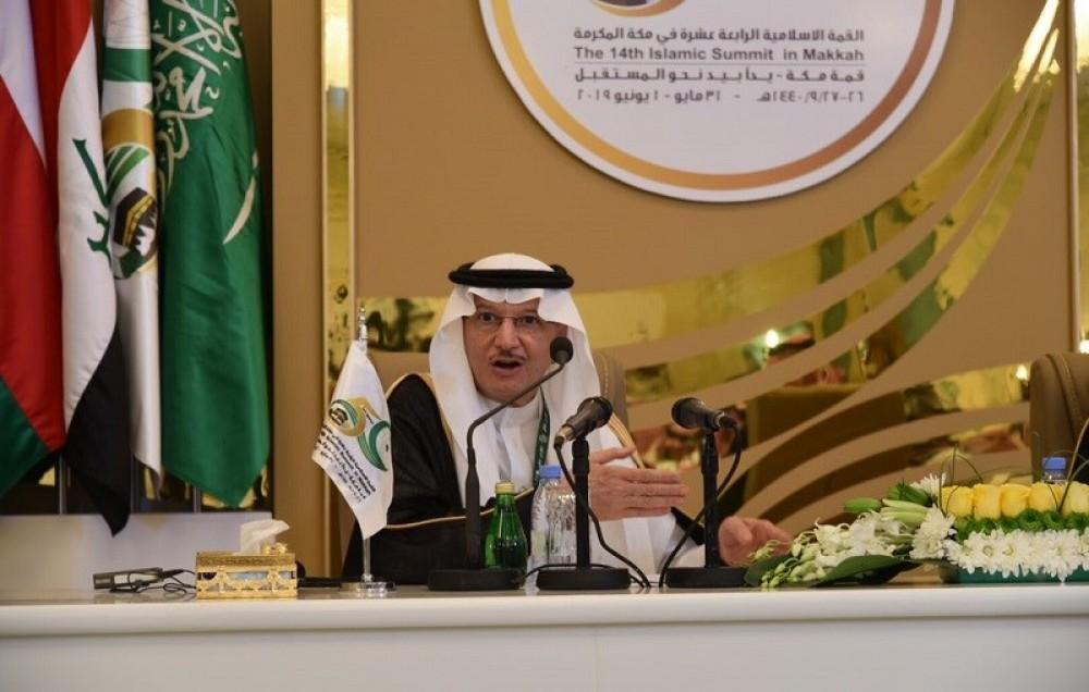 الأمين العام لمنظمة التعاون الإسلامي، يوسف العثيمين