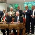 توقيع اتفاق المصالحة