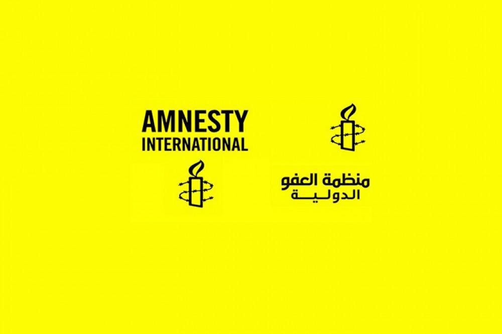 العفو الدولية2