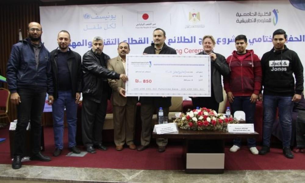 مدرسة دير البلح الصناعية تحصد المركز الأول في مسابقة دمج الطلائع