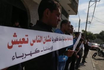 10 عقبات تنتظر الحل بعد حل اللجنة الإدارية في غزة!