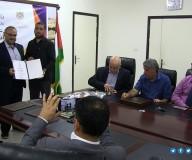 وزارة الأشغال العامة تنظم حفل تكريم للموظفين المتميزين بمقرها في مدينة غزة.