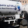 شركة أبو عاصي للبترول تتبرع بألف لتر وقود لمستشفى النصر