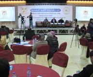 وزارة التنمية الاجتماعية تنظم