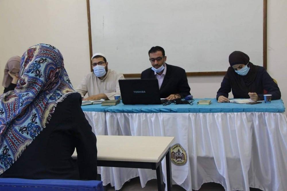 تحفيظ الأوقاف يشارك في لجنة اختبارات الملتحقين بمنحة جامعة الإسراء