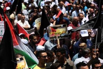 مسيرات حاشدة بغزة رفضًا لمؤتمر البحرين وصفقة القرن