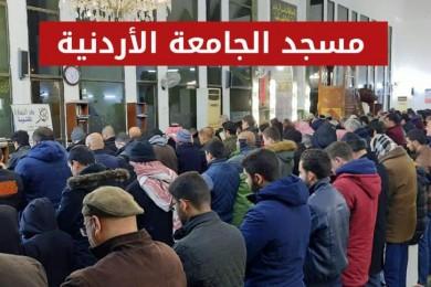آلاف الأردنيين لبوا نداء الفجر العظيم في أسبوعه الثاني في الأردن