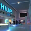 فيليبس تطرح جهاز استشعار حيوي قابل للارتداء