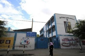 أونروا: ربما نضطر لإغلاق 700 مدرسة بينها 252 بغزة