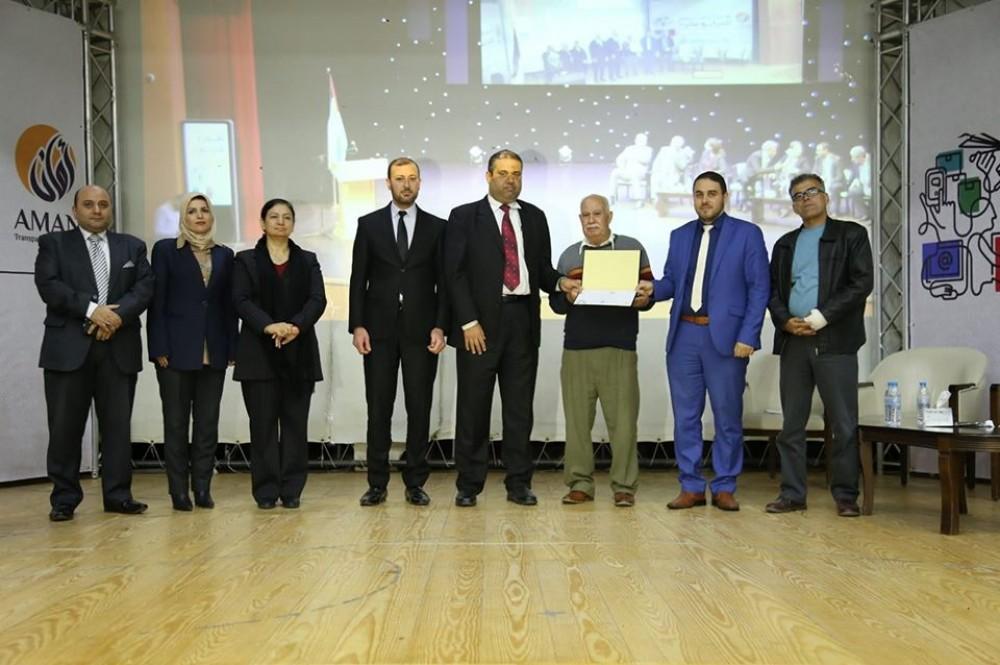 النيابة العامة تفوز بجائزة النزاهة والشفافية عن فئة المؤسسات العامة