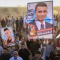 مسيرة داعمة للمطارد أشرف نعالوة