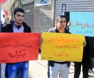 صور|  وقفة طلابية لإظهار تأثير أزمة الكهرباء على الطلبة في مدينة غزة قبل قليل. تصوير: علاء السراج