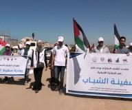مبادرة شبابية للمطالبة برفع الحصار عن غزة بعنوان