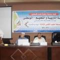رابطة علماء فلسطين وتعليم الوسطى تنظمان مسابقة خطيب الأقصى