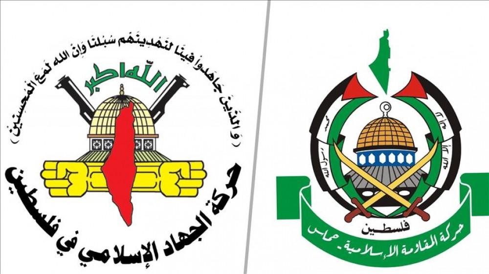 حركتا حماس والجهاد الإسلامي تؤكدان على وحدة الموقف والقرار