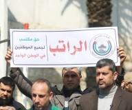 وقفة موظفي وزارة الاوقاف والشؤون الدينية احتجاجا على قطع الرواتب  امام مجلس الوزراء.