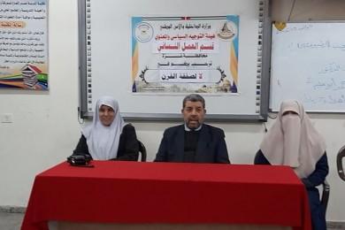التوجيه السياسي يُنفذ سلسلة أنشطة توعوية بغزة