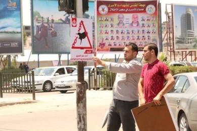 الكتلة الإسلامية تنظم وقفة تضامنية مع الأسرى