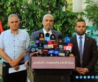 الإيجاز الصحفي لمركز المعلومات الحكومي 10 أغسطس... تصوير: مدحت حجاج