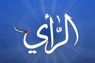 النشرة اليومية لوكالة الرأي الفلسطينية العدد(2515 )  السبت 1730/5/2020