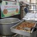 تكية غزة الخيرية توزع 300 وجبة طعام على الأسر المحتاجة غزة
