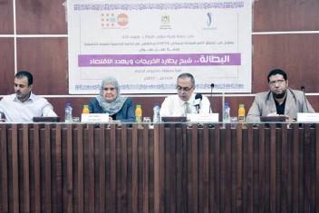 وزارة شؤون المرأة تعقد ورشة عمل لمناقشة بطالة الخريجات