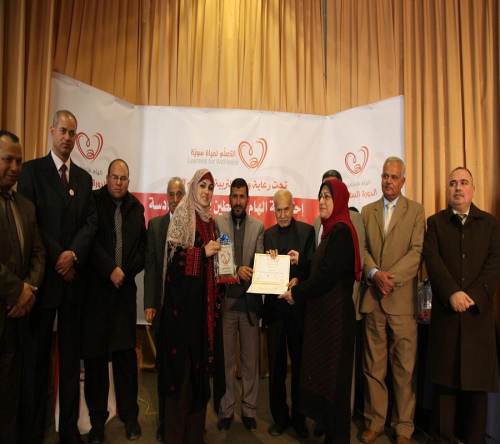 """تكريم الفائزين في مسابقة """"مبادرة إلهام فلسطين"""" لدورتها السادسة للعام2016 ."""