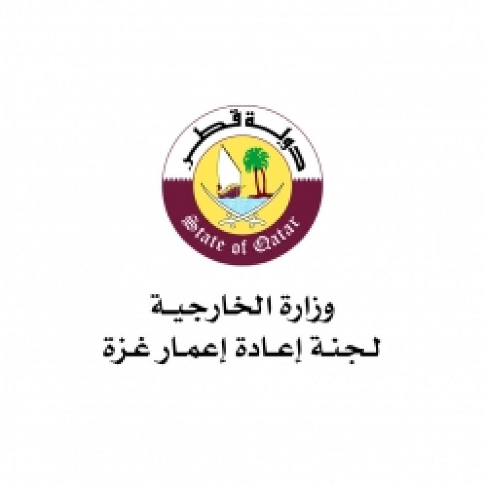 اللجنة القطرية