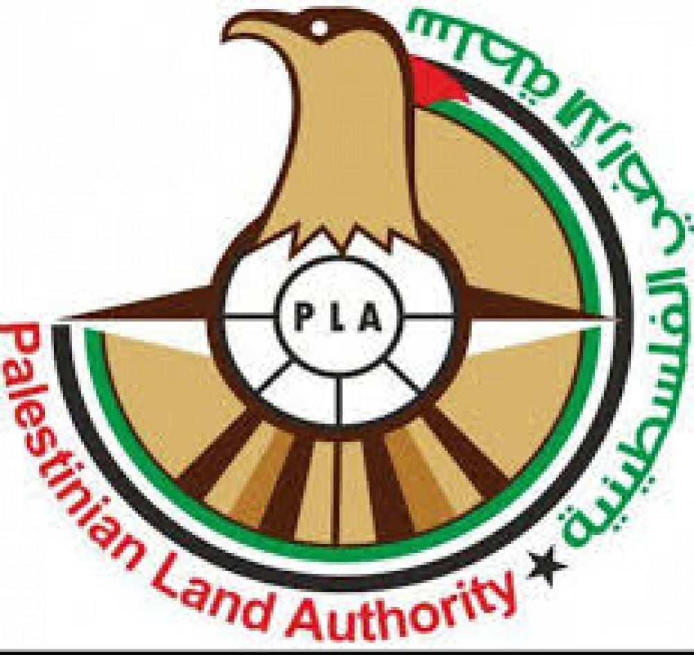 سلطة الأراضي تؤكد على استعداد الحكومة لتعويض المتضررين