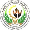 شعار جمعية الزيتون