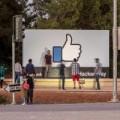 من نتفليكس لفيس بوك .. خدمات قررت تخفيض جودة بث الفيديوهات لمواجهة كورونا