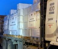 اللجنة القطرية توزع طروداً غذائية لمئات الأسر بغزة