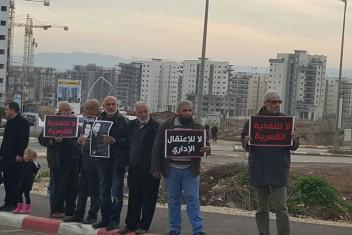 الاحتلال يعتقل متضامنين مع الأسير القيق أمام مشفى العفولة