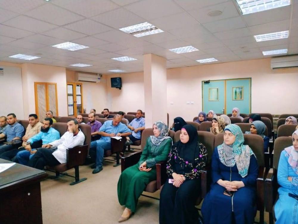مستشفى شهداء الأقصى تنظم محاضرة فى المصطلحات الطبية باللغة الانجليزية