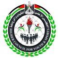 المجلس الأعلى للشباب والرياضة يتسلم كشوفات المستفيدين من المنحة المالية
